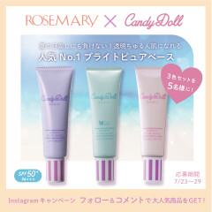 キャンディドール♡プレゼントキャンペーン7/23〜♡