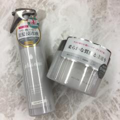 サロン品質の人気ヘアケアブランド「puls eau」からヘアマスクが新発売☆