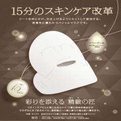 カシー化粧品からリポインフェイシャルシートマスク発売!