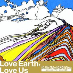 9月17日~「Love Earth, Love us ~仙台パルコのサステナブルな10日間」開催!!!