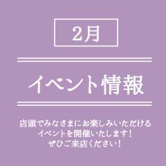 ★ 美容のプロがお肌チェック!!カシー化粧品 お手入れ会のお知らせ ★