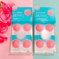 【新商品】#ももぷり ♪ 化粧水やマスク前の導入美容液  でうるおいアップ♡