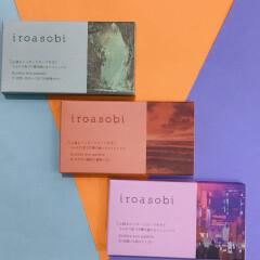 ふんわり色づき輝き続けるアイシャドウ【iroasobi(イロアソビ)】6色パレット♪