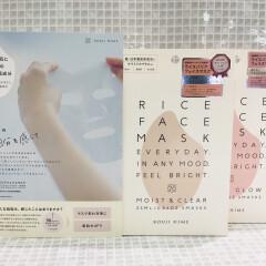 KOUJIHIME 『ライスバリアフェイスマスク』ゆらぎ肌を整え、なりたい肌へ