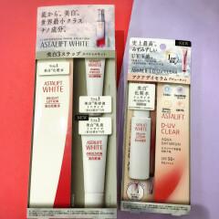くすみ・乾燥予防に今から使って欲しい♪Deep紫外線まで防ぐ#アスタリフト新商品 限定SET入荷!
