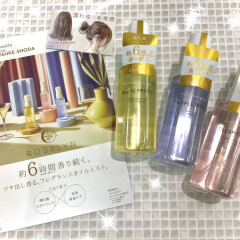 「6時間」香り続くフレグランスオイルミスト★