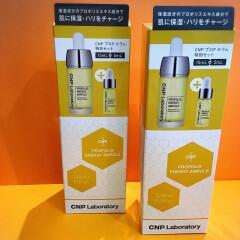 肌荒れ・保湿・美白を叶えたいならコレを使えばいい♪韓国発皮膚科プロデュース#CNPプロポリス セラム 今期ベスト1美容液!