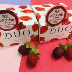 【売上★日本一】#デュオ ザ クレンジングバーム NEW 限定いちごが入荷しました♪