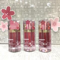 ボリカ リッププランパー 桜の香り
