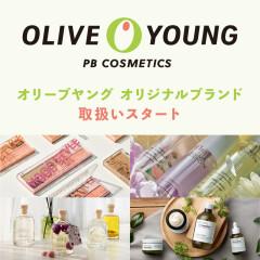 『OLIVE YOUNG(オリーブヤング)』🇰🇷🌿栃木初上陸!!