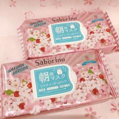 春コスメぞくぞく入荷♪寝起きの肌に貼るだけでいい!#朝用マスク 桜のサボリーノ しっとりタイプで簡単に保湿ケア!