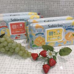 夏のお肌を☀️フレッシュ果実‼︎【サボリーノ】で時短ケア♪♪