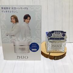DUOから可愛い限定パッケージが限定発売!