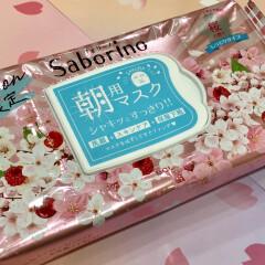 ❀桜シリーズ第2弾❀  ~簡単お手軽!朝用マスク~