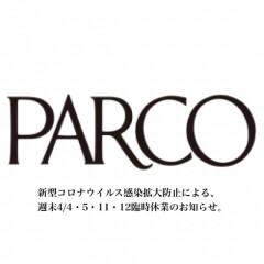 池袋PARCO4月4日・5日、11日・12日週末臨時休業のお知らせ