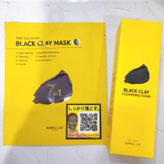 韓国スキケアブランド『BARULAB BLACK CLAY MASK(バルラボ ブラック・クレイ・マスク)』で毛穴・角質ケア