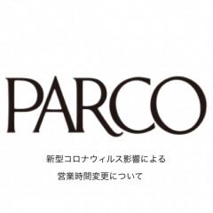 池袋PARCO営業時間変更のお知らせ。