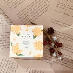 秋の甘い香り。生活の木からキンモクセイアイテム発売中♡