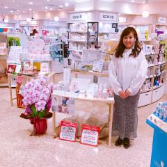 吉永愛さんプロデュース【Preum(プリウーム)】吉永愛さんご本人が来店されます!!