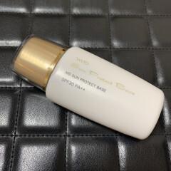 夏のマスク焼けに御注意!!紫外線予防にオススメ!MD化粧品 サンプロテクトベース