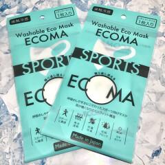 ひんやり快適!スポーツ向けマスク『ECOMA(エコマ)』