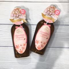 桜の香り続く♡【モンシャルーテ アルガニーナ オーガニックヘアオイル 限定チェリーローズの香り】