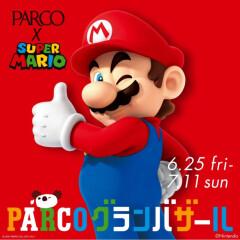 PARCOグランバザール開催中!