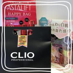 《年末年始》福袋・イベント情報!