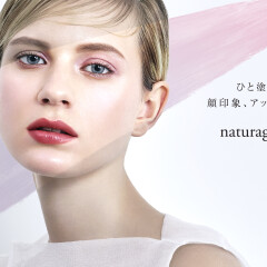 ナチュグラ・チャントアチャームから春にぴったりな新商品・限定品♪