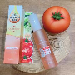 ピュレマルシェ新商品♡2層式オイル美容液