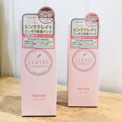 新発売♡ピンククレイパック