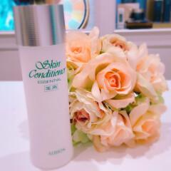 【ALBION 】夏のお守り化粧水『スキコン』♡