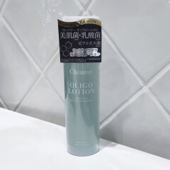 Cleansy♡OLIGO LOTION