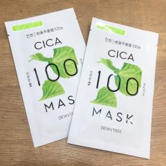新入荷♡CICA100フェイスマスク