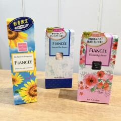 FIANCEE♡おすすめフレグランス