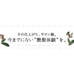 ☆日本初上陸!!注目のヘアケア ビアクレ☆