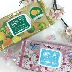 ♡春限定!桜のサボリーノ♡