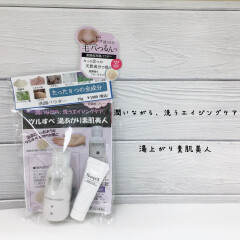 MD化粧品 黒酵母で洗う洗顔パウダー