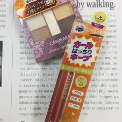 オシャレなオレンジカラー♡キャンメイクで新発売