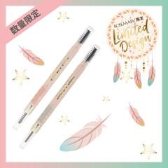 【告知】今年も登場!大人気のexcel × ROSEMARYアイブロウペンシル!