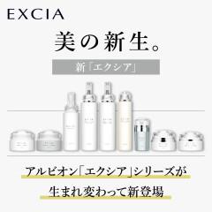 9/18(金) エクシアリニューアル発売♪