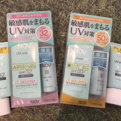 敏感肌・ニキビ肌のお肌を守る!こだわり日焼け止めNOV UVシリーズ