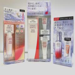 【アスタリフト】期間限定スペシャルキット3種 好評発売中!