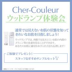 2/23(日) ウッドランプ体験会 開催!!!