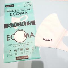 水着素材のスポーツ向けマスク  【ECOMA(エコマ)】入荷しました!!!