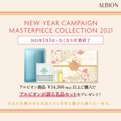 ALBION NEW YEAR CAMPAIGN MASTERPIECE COLLECTION 2021