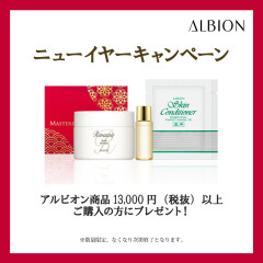ALBION NEW YEAR CAMPAIGN 2020