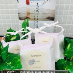 リルレシピから新商品ハチミツ入りボディソープ!!