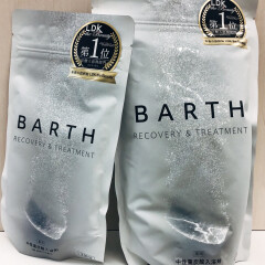 まるで美容液のような入浴剤✨〈BARTH中性重炭酸入浴剤〉でおうち時間をワンランクアップ✨