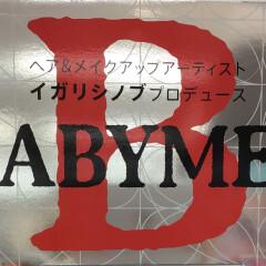 ☆BABY MEE☆